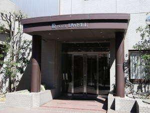 ホテル ドエル