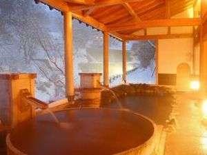 風望天流太子の湯山水荘