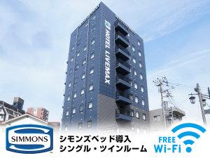 ホテルリブマックス南橋本駅前の写真