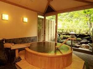 中川温泉 かくれ湯の里 信玄館:◆新水光の湯※一例