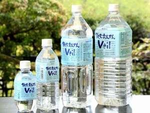 中川温泉 かくれ湯の里 信玄館:◆源泉100% 飲む温泉Veil※イメージ