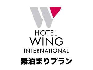 ホテルウィングインターナショナル池袋