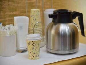 モーニングコーヒー無料サービス(ロビーにて毎朝7時~10時セルフサービス)