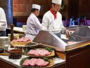 ホテル川久:【王様のビュッフェ】十勝ハーブ牛ステーキ
