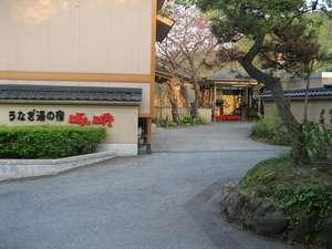 鳴子温泉郷の奥座敷。旬の美食と自慢の「うなぎ湯」がおまちしております