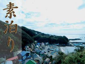 温泉民宿 浜屋