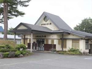 永岡温泉 夢の湯の写真