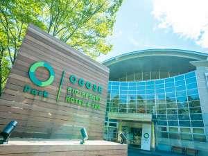 BIO‐RESORT HOTEL&SPA OPark OGOSE(旧ゆうパークおごせ)の写真