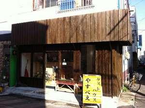 札幌ゲストハウスやすべえ 外観