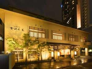 加賀屋グループ 料理旅館 金沢茶屋の写真