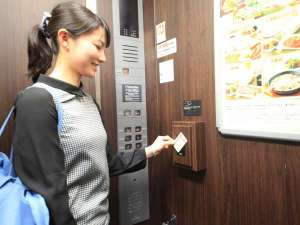 エレベーターは安心のセキュリティーシステム(1~2階以外、ルームキーでロック解除)