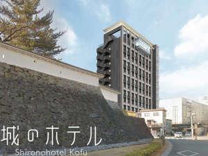 城のホテル 甲府の写真