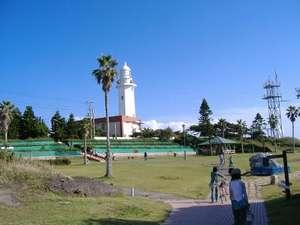 房総半島最南端の野島崎灯台