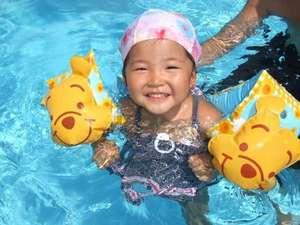 【夏】小さなお子様も安心のプールもあります。