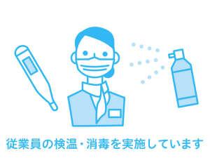 宮崎 新型 コロナ ウイルス 事業者向け情報