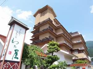 津和野温泉宿 わた屋の写真