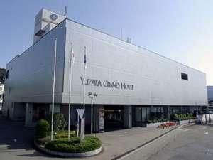 交通立地最高の宿 秋田県湯沢グランドホテルの写真