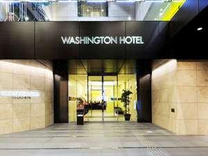 秋葉原ワシントンホテルの写真