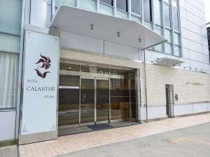 ホテルカランセ大阪(HOTEL CALANTHE OSAKA)の写真