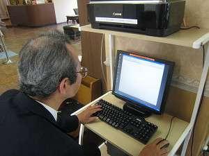 ホテルYes長浜駅前館:パソコンで町の最新情報をキャッチ。そのほか、自由にお使いいただけます