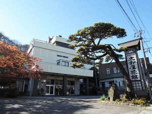 瀬波温泉 開湯の宿 大和屋旅館の写真