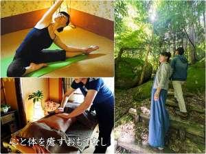 三朝温泉 古き良き湯の宿 木屋旅館:ラドン泉の免疫力を高める効果を生かしたヒーリング・アクティビティを体験できます。