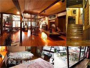三朝温泉 古き良き湯の宿 木屋旅館:木造の迷路のような三階建ての館内で日本文化を体験できます。