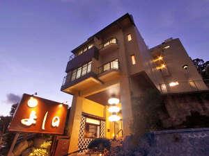 伊東温泉ホテルよしのの写真