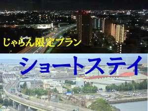 ホテルきららリゾート関空