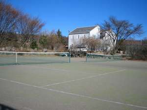 TENNIS PENSION SUNSUN
