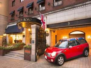 神戸トアロード ホテル山楽の写真
