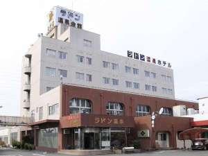 竜王ラドン温泉ホテル 湯~とぴあの写真