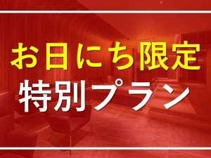 ホテルザグランデ心斎橋