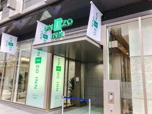 ユニゾイン神戸三宮(2018年1月25日オープン):エントランス