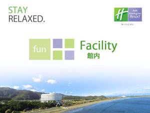 Facility-館内-
