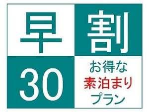 静鉄ホテルプレジオ 静岡駅北