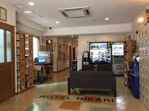ホテルヒカリ:1Fロビー(ウォーターサーバー、漫画読み放題!朝はモーニングコーヒー、各種自動販売機)