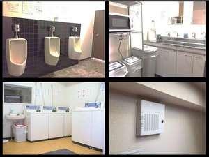 ホテルヒカリ:ウォシュレット付トイレ、レンジ・給湯ポット、ランドリー・wifi・有線LAN環境