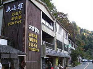 耶馬渓 鹿鳴館の写真