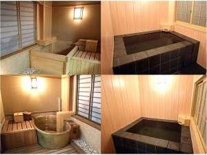 伊東園ホテルニューさくら:4つの貸切風呂!ご利用は当日フロント予約(無料、事前予約不可)