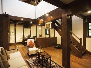 深谷温泉 元湯石屋:【天保蔵】落ち着いた雰囲気の中、ゆったりとした時間が流れます。