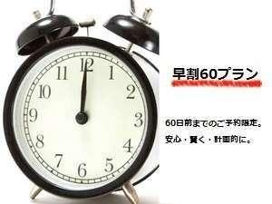 タマディアホテル羽田