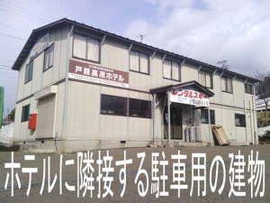 長野県長野市戸隠3682-1 和田山荘 -02