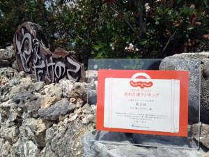 やど家たけのこ:*2013,10~12沖縄県10室以下の宿で2位になりました。