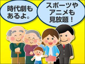 東横インとかち・帯広駅前