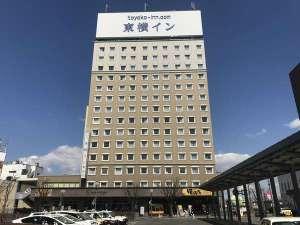 東横イン弘前駅前の写真