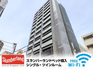 ホテルリブマックス東京綾瀬駅前の写真