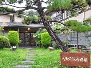 かぢや別館 らまっころ山猫宿の写真