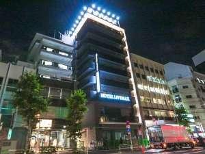 ホテルリブマックス東京大塚駅前
