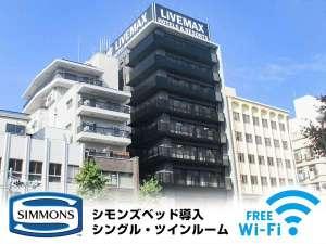 ホテルリブマックス東京大塚駅前の写真